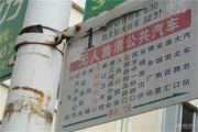 天元海天新城交通图