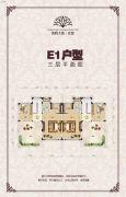黄腾大院・欢墅5室2厅4卫265平方米户型图