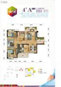 长业・天江城3室2厅2卫96--114平方米户型图