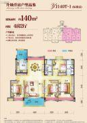 连州碧桂园4室2厅2卫140平方米户型图