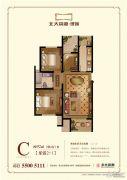 北大资源理城2室2厅1卫92平方米户型图