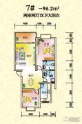 锦绣东城3室2厅2卫126平方米户型图