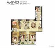 世欧王庄5室2厅3卫194平方米户型图