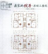 荔山雅筑3室2厅3卫145平方米户型图