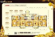 陆丰碧桂园4室2厅2卫142平方米户型图