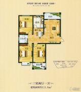 晋开清水湾3室2厅1卫111平方米户型图