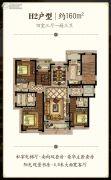 东方润园4室3厅3卫160平方米户型图