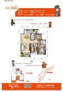 彰泰滟澜山2室2厅2卫89平方米户型图