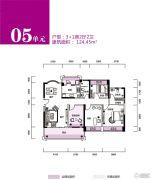 锦富・汇景湾4室2厅2卫124平方米户型图