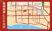 南城故事交通图