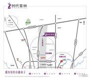 时代紫林交通图