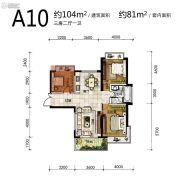 雅居乐原乡3室2厅1卫104平方米户型图