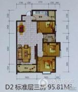 阳晨美林3室2厅1卫0平方米户型图