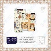 书香华庭3室2厅2卫111平方米户型图