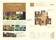 大悦城3室2厅1卫128--134平方米户型图
