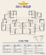恒大御景湾3室2厅2卫113--131平方米户型图