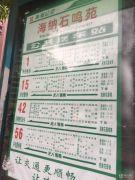 朗峰公馆交通图