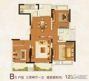 翰林华府―建湖3室2厅1卫117平方米户型图