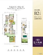 富兴鹏城3室2厅2卫147平方米户型图
