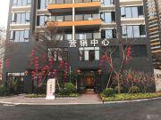 华业玫瑰四季馨园二期实景图