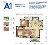 联创城市广场3室2厅2卫128--129平方米户型图