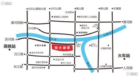 漯河恒大御景