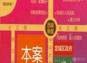 兴源・丽江城交通图