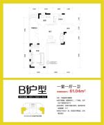 学伟鑫城1室1厅1卫61平方米户型图