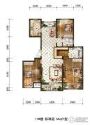 爱家华府3室2厅1卫120平方米户型图