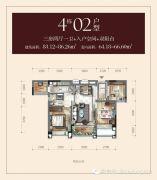 俪宝龙马3室2厅1卫83--86平方米户型图