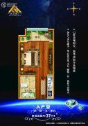 鑫��・V公馆1室1厅1卫37平方米户型图
