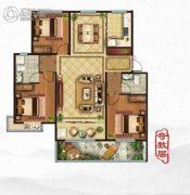 鑫源一品3室2厅2卫126平方米户型图