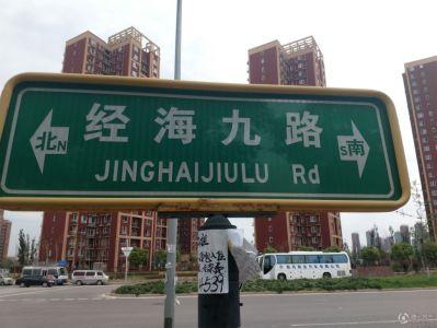 北京经开・汀塘