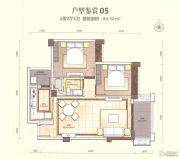 奥园外滩2室2厅1卫84平方米户型图