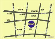 翰林北苑交通图