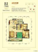 嘉年华盛世华都2室2厅1卫107平方米户型图