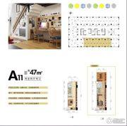 庭瑞U-ME2室2厅2卫47平方米户型图