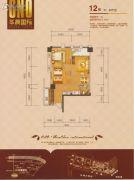 华晨国际广场2室2厅1卫73--74平方米户型图