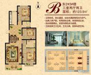 盛瑞华庭3室2厅2卫123平方米户型图