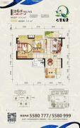 正元七里香溪2室2厅1卫83平方米户型图