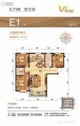 亨威・万象新城3室2厅2卫0平方米户型图