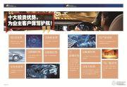永宁汽车博览园规划图