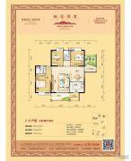 桃花源里3室2厅2卫106--126平方米户型图