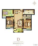 尚都国际3室2厅1卫112平方米户型图