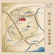 天一温泉・天籁交通图