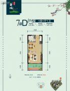 东方华城1室1厅1卫43平方米户型图