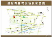 盛世森林花园交通图