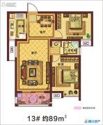 永信伯爵山2室2厅1卫89平方米户型图