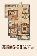 中国铁建・东来尚城2室2厅1卫87平方米户型图