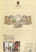 天明御华庭3室2厅2卫125平方米户型图
